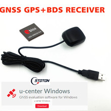 UBLOX CHIP USB gnss BDS  GPS COMPASS Receiver antenna Beidou dual mode 5-10HZ configurable compatible with UBLOXM8N and BU-353S4