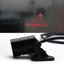Hot sale Anti Collision Car Laser Taillight 12V LED Car Fog Lights Auto Brake Parking Lamps Warning Light For Car Car-styling(China)