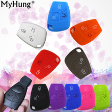 1pcs 3 Buttons Silicone Remote Filp Key Cover Shell For Mercedes Benz C E GLC GLA Classe Car Key Case Silica Gel For Old Benz