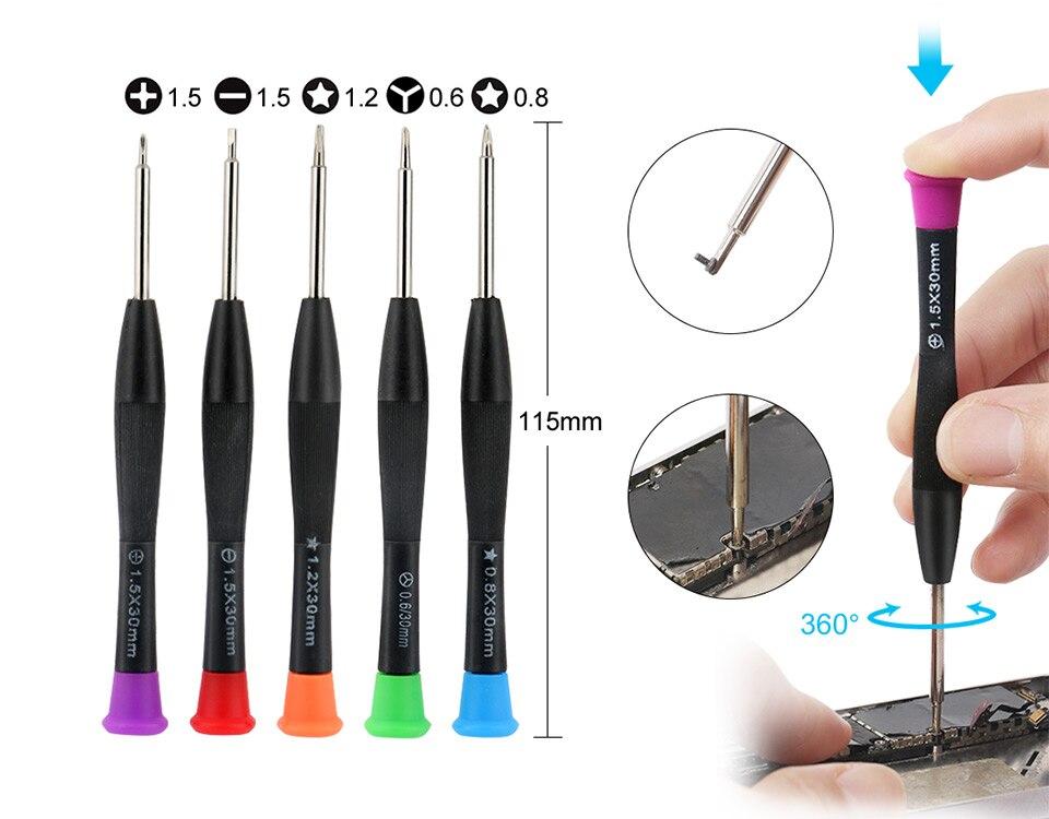 scewdriver (4)