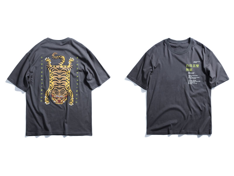 Funny Tiger Tshirts 2