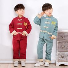 2pcs/set Embroidery Chinese Dragon Thick Warm Coat Kids Boys Traditional Costumes China New Year Clothing Set Children Clothes(China)