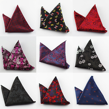 Paisley Silk Handkerchiefs Woven Animal Pattern Hanky Men's Business Casual Square Pockets Handkerchief Wedding Hankies