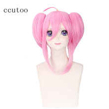 ccutoo Pink Short Straight Synthetic Hair Styled Cosplay Wigs Double Chip Removable Ponytails