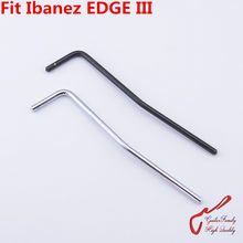 1 Piece GuitarFamily Electric Guitar Tremolo System Bridge Arm For Ibanez EDGE III / SAT Pro II / FAT 10(China)