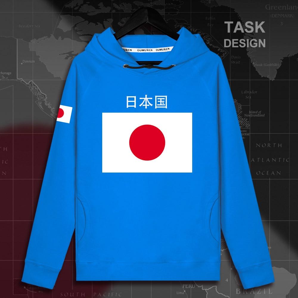 HNAT_Japan02_MA02brightblue