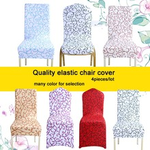 Dining  chair covers elastic one piece fabric chair cover household brief modern back cover
