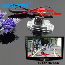 The higest night vision car reversing camera hd night vision plastic shell material bring  Dynamic track line for  Toyota prado