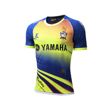 SEA PLANETSP 2017 Maillots Cadenza soccer jerseys 2017 survetement football 2016 maillot de foot training football jerseys C7008