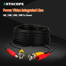 Antscope 5M/10M/20M/30M CCTV Power Video BNC + DC Plug Cable For CCTV Camera And DVR System Coaxial Cable Black Color