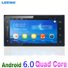 7inch Ultra Slim Android 6.0 Quad Core Car Media Player With GPS Navi Radio For Toyota Universal 2DIN RAV4/Corolla/HILUX