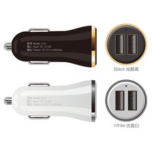 JOWAY 2 USB Output Car Charger 2.4A max(Real) Fast Charge For Iphone 6s 6 plus SE for Samsung S6 S5 S4 mobile phones tablets