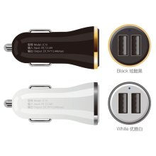 JOWAY 2 USB Output Car Charger 2.4A max(Real) Fast Charge For Iphone 6s 6 plus SE for Samsung S6 S5 S4 mobile phones tablets(China)