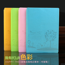 High - grade leather cover business notebook waterproof cover can be inserted into the creative stationery shop in South Korea(China)