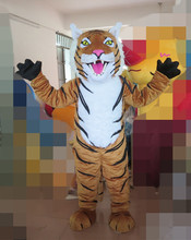 Striped Tiger Mascot Adult Character Wild Animal Beast Theme Mascotte Mascota Suit Kit Fit Carnival Cosply Party Costumes