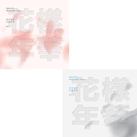 BTS 3RD MINI ALBUM PT.1 (IN THE MOOD FOR LOVE) PINK VER. +  WHITE VER 2016-03-12 KPOP<br>