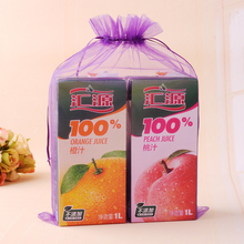 Wholesale 30x40cm Purple Large Gift Bags 50pcs/Lot Lilac Drawstring Organza Sheer Bags For Cloth Shoes Packaging(China)