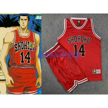 Anime Slam Dunk Cosplay Costume SHOHOKU #14 Hisashi Mitsui Red Basketball Jersey and Shorts Sportswear Athletic Team Uniform