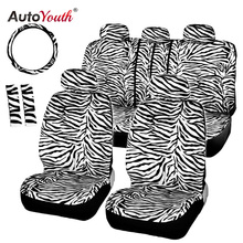 AUTOYOUTH Short Plush Luxury Zebra Seat Covers Universal Fit Most Car Seats Steering Wheel Cover Shoulder Pad White Seat Cover(China)