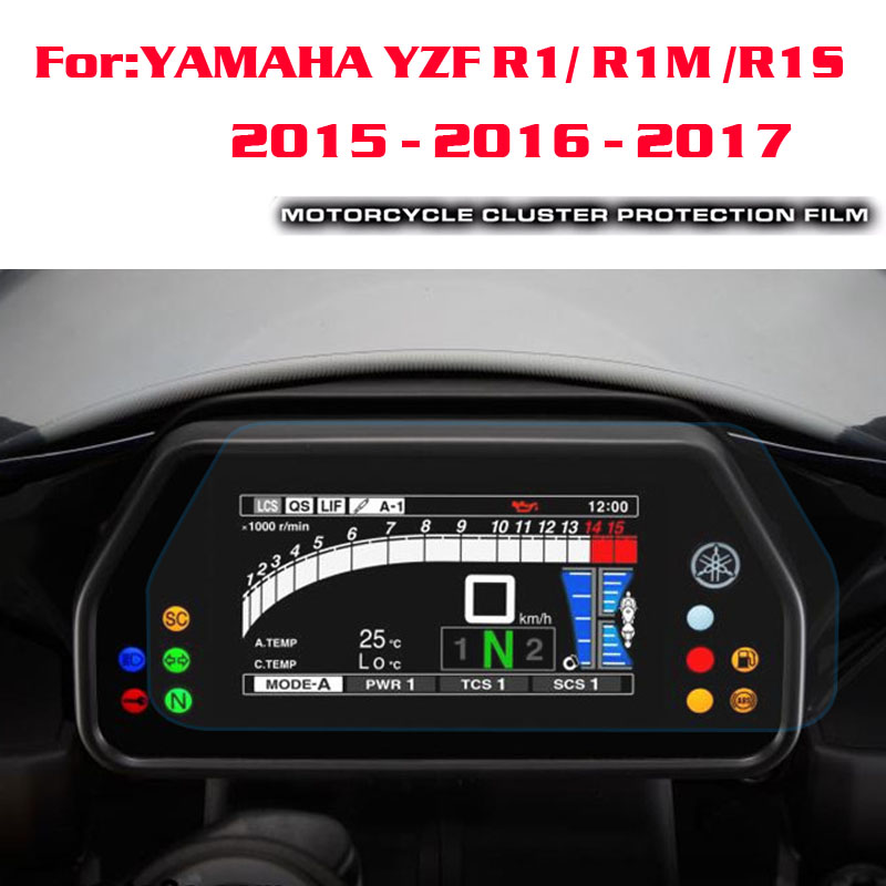 YZFR12015-2017