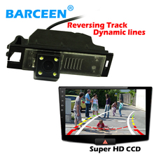 170 angle on promotion original car reversing camera bring ccd glass Dynamic track line lens fit for Hyundai IX35 2010/2012(China)