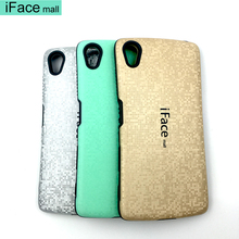 iFace mall Mosaics Style Grid Square case Z3 Z4 M4 M5 Solid Candy Color Hard Case Silicone back cover For Sony Xperia Z5 E6883
