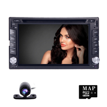 free shipping Car DVD for New universal Car Radio Double 2 Din Car DVD Player GPS Navigation Stereo Head Unit video withFree Map(China)