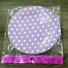 10pcs happy Birthday Party purple Polka dot Theme Dishes Kids Favors Decoration Tableware Baby Shower Paper Plates Supplies(China)