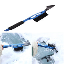 2017 New Fashion Auto Car Windshield Front Hood Snow Removal Clean Brush Ice Scraper Defroster Tools AP0038