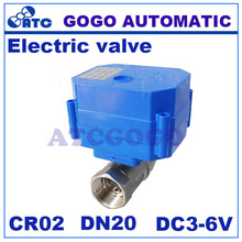 CWX-60P DN20 3/4 BSP 2 way SS304 6 Nm torque MINI Motorized / Actuator ball valve DC3-6V CR02 3 wires two control