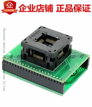 AE-Q44-STM8 ADAPTER SOCKET 44-QFP TO 40-DIP Development Board QFP Socket Module