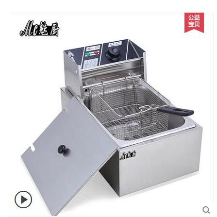 Thick single cylinder electric fryer commercial electric fryer fried chicken oven fries fried squid machine dedicated<br><br>Aliexpress