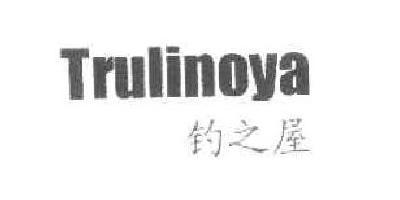 Trulinoya