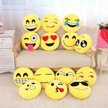 Cute emoji pillow 30cm plush pillows QQ Smiley Emotion Soft Decorative Cushions Stuffed Plush Toy Doll Christmas Gift For Girl