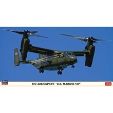 OHS Hasegawa 02159 1/72 MV22B Osprey US Marine Vip Assembly Airforce Model Building Kits