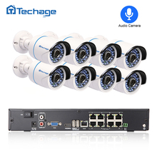 Techage 8CH 1080P HDMI POE NVR Kit Security Camera CCTV System P2P 2.0MP Outdoor 8PCS IP Camera Surveillance With Audio Record(China)