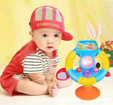 Baby Toys Car Steering Wheel with light sound, battery operated steering-wheel toys for children(China)