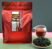 2017 New China Top Grade Black Tea,250g Paulownia off Jinjunmei Super tender Red Tea Green Food For Health Free Shipping