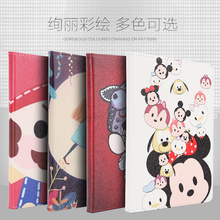 The Best Gift For Kids Auto Wake-up & Sleep Case Cover For iPad mini1 2 3 Fashion Ultra Slim Colored Drawing(China)