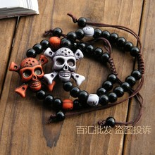 Halloween gifts The pirate skull beads bracelet pokemon Halloween party children gifts Christmas decorations