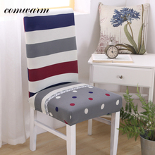 Comwarm Spandex Stretch Chair Cover Stripe Lattice Wave Dot Pattern Durable Four Seanons Universal Hotel Party Home Chair Cover(China)