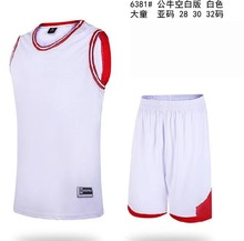kids sleeveless basketball jerseys boys blank basketball sets youth sports kits children running uniforms kids vest and shorts
