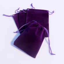 50pcs/lot Deep Purple Color Velvet Bags 9x12cm Pouches Jewelry/MP3 Packing Bags Christmas/Candy/Wedding Gift Bags Free Shipping