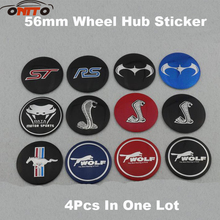 Good 4Pcs 56mm 2.20inch Auto Wheel Logo Cover Badge ABS Car Wheel Emblem Sticker for ST RS mustang shelby wheel center stickers