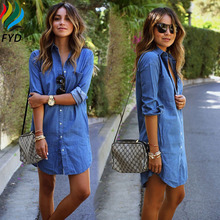 Women Blue Denim Dress New 2017 Spring Summer Casual Long Sleeve T Shirt Dresses Fashion Loose Straight Dress Plus Size Vestidos