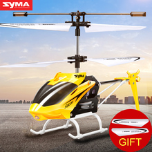 Hot Sale Syma W25 2CH Radio RC Helicopter Shatterproof Remote Control Mini Drone with Flashing Light Indoor Toy for Child(China)