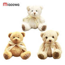 1pc 20cm Patch Bear Dolls Teddy Bear Plush Toy bear wedding dolls baby toy Birthday gift brinquedos Soft toys Kids Doll