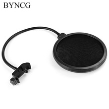 BYNCG for Studio Microphone Microfone Mic Wind Screen Pop Filter/ Swivel Mount / Mask Shied For Singing Recording(China)
