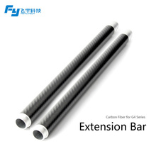 FeiyuTech Extension Bar Carbon Pole for G5 G4 / G4 pro / G4S / G4GS / G4 QD SPG SPG live G5 gimbal Accessories(China)