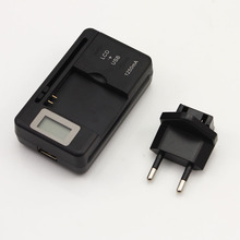 EU/US/UK/AU PLUG New Mobile Universal Battery Charger For Cell Phones USB-Port Black LCD Indicator Screen + Tracking Charger